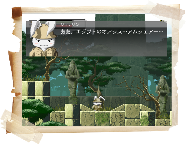 http://info.nicovideo.jp/gamemaga/pharaoh/styles/images/parts_story_thumb1.png