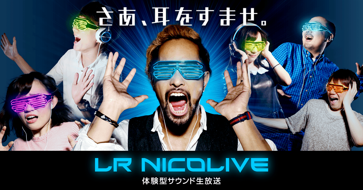 http://info.nicovideo.jp/lrnicolive/img/ogp.png