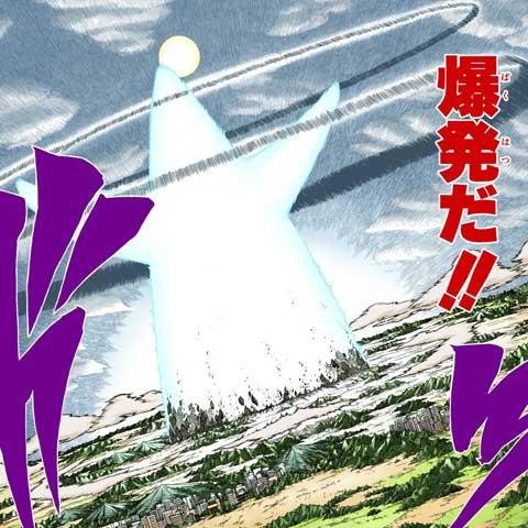 http://info.nicovideo.jp/seiga/label_store/jump_comics_sp/naruto/img/c_48.jpg