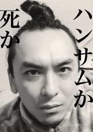 http://info.nicovideo.jp/shotenkaigi/img/event05/orikasa_l.jpg
