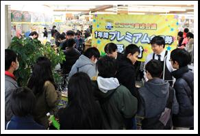 3/8積文館書店 八女店「ニコニコ...